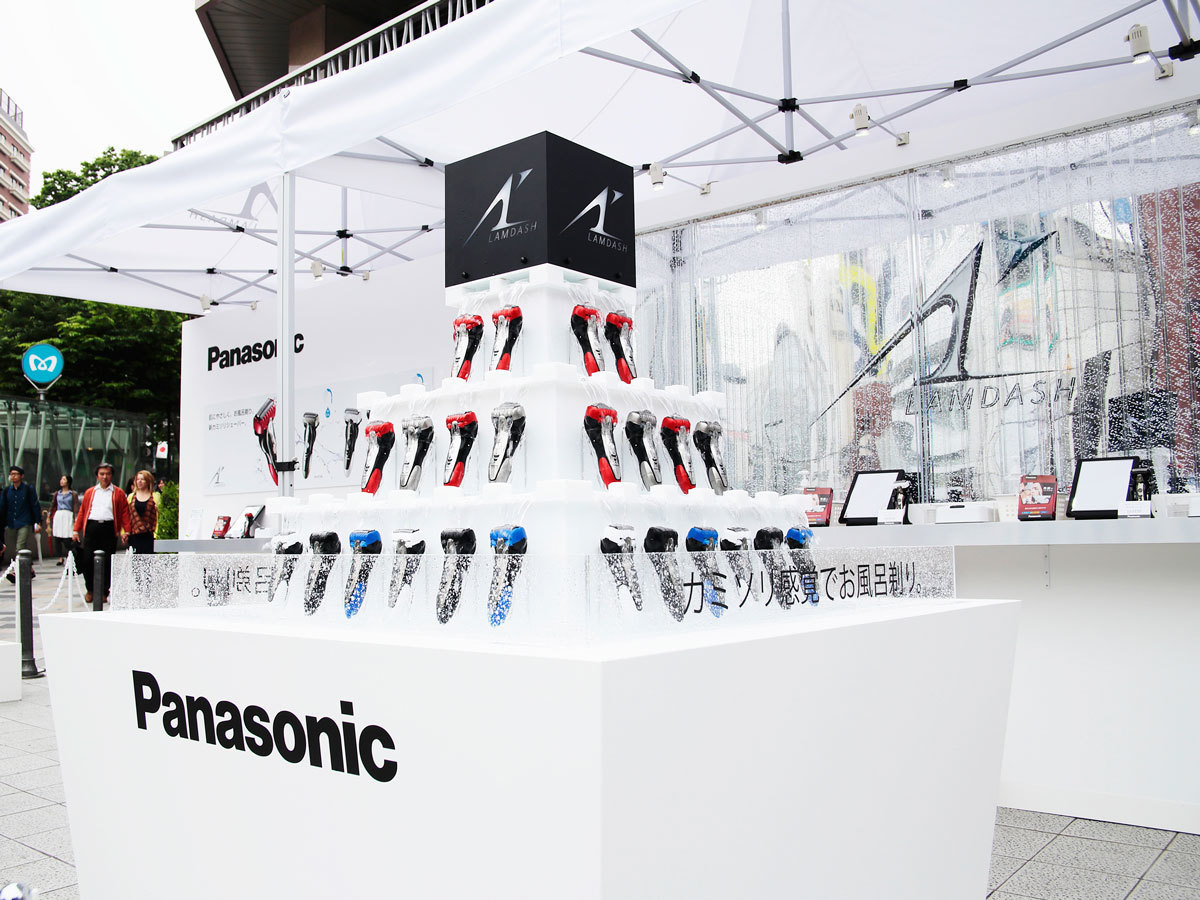 Panasonic-event-TOP