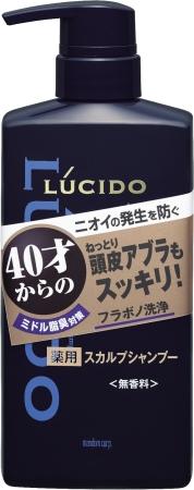 LC薬用スカルプデオシャンプー