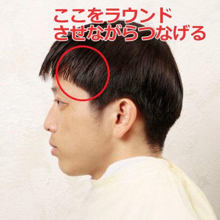 薄毛の髪型03