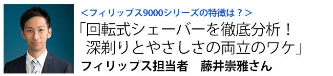 fujii-index
