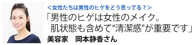 okamoto-index
