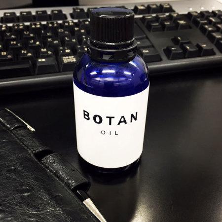 botan④