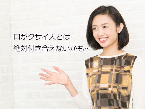 shinohara-natsuki-sub