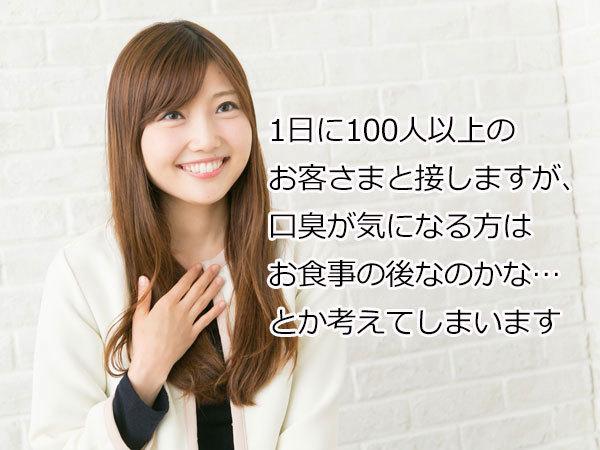 tachibana-juri-sub