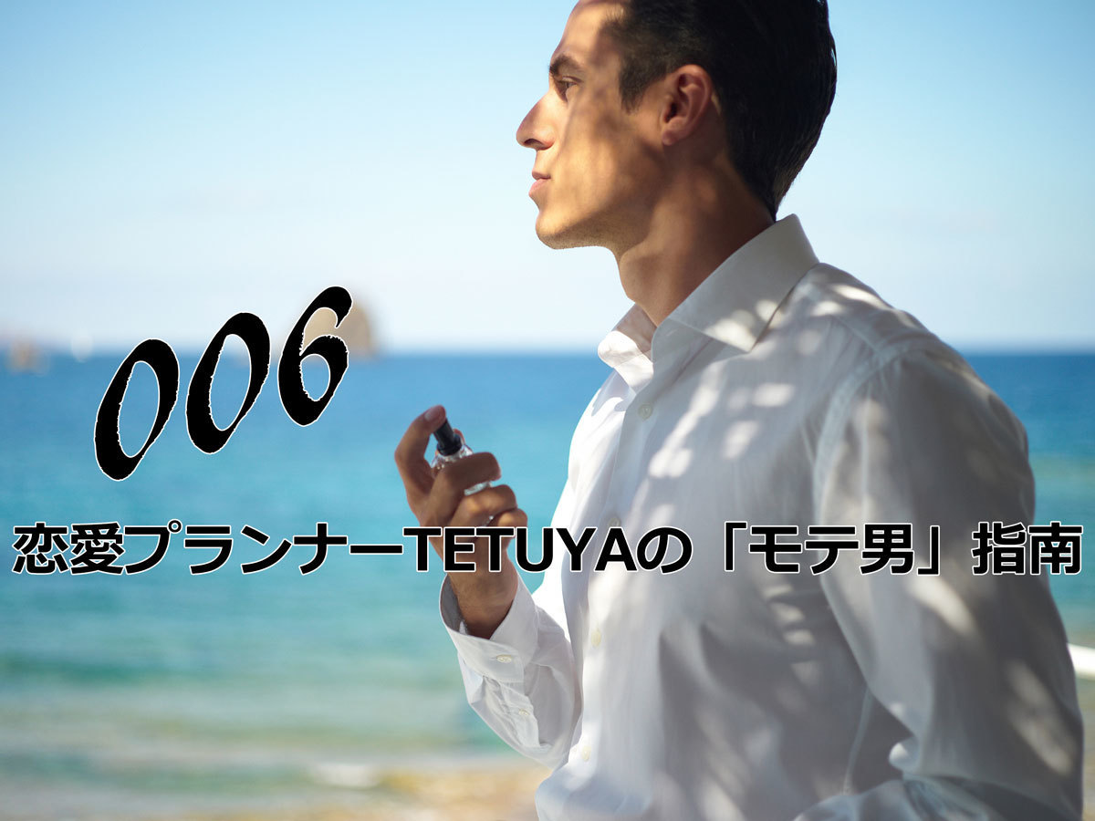 tesuya06-TOP
