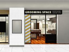 GROOMING-SPACE