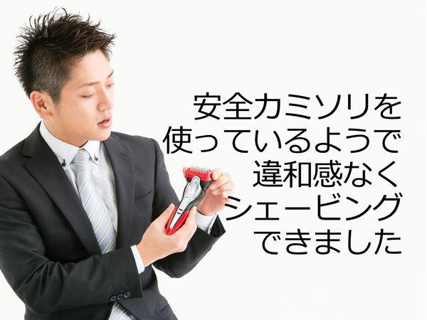 gm0219_0404