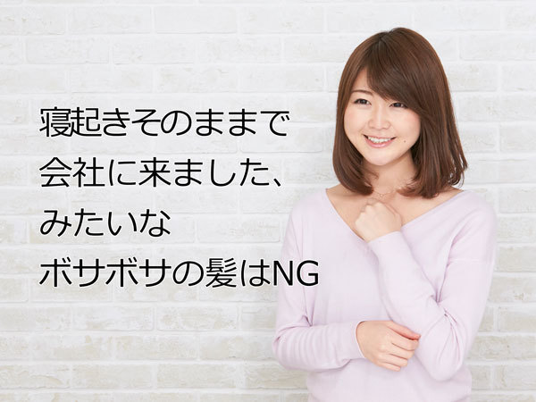 hanada_sub