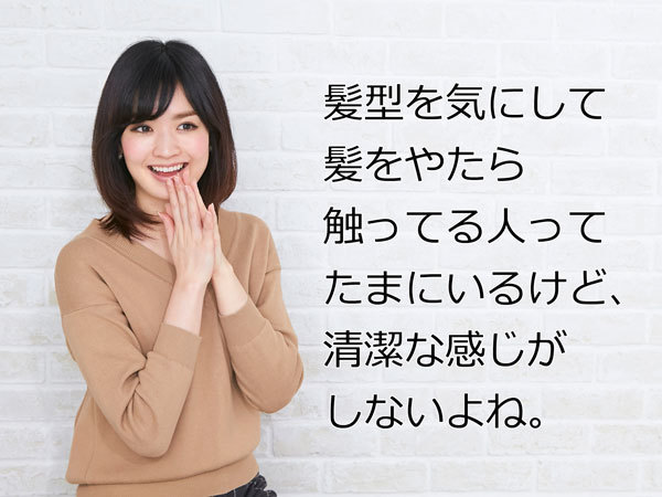 yoshihane_sub