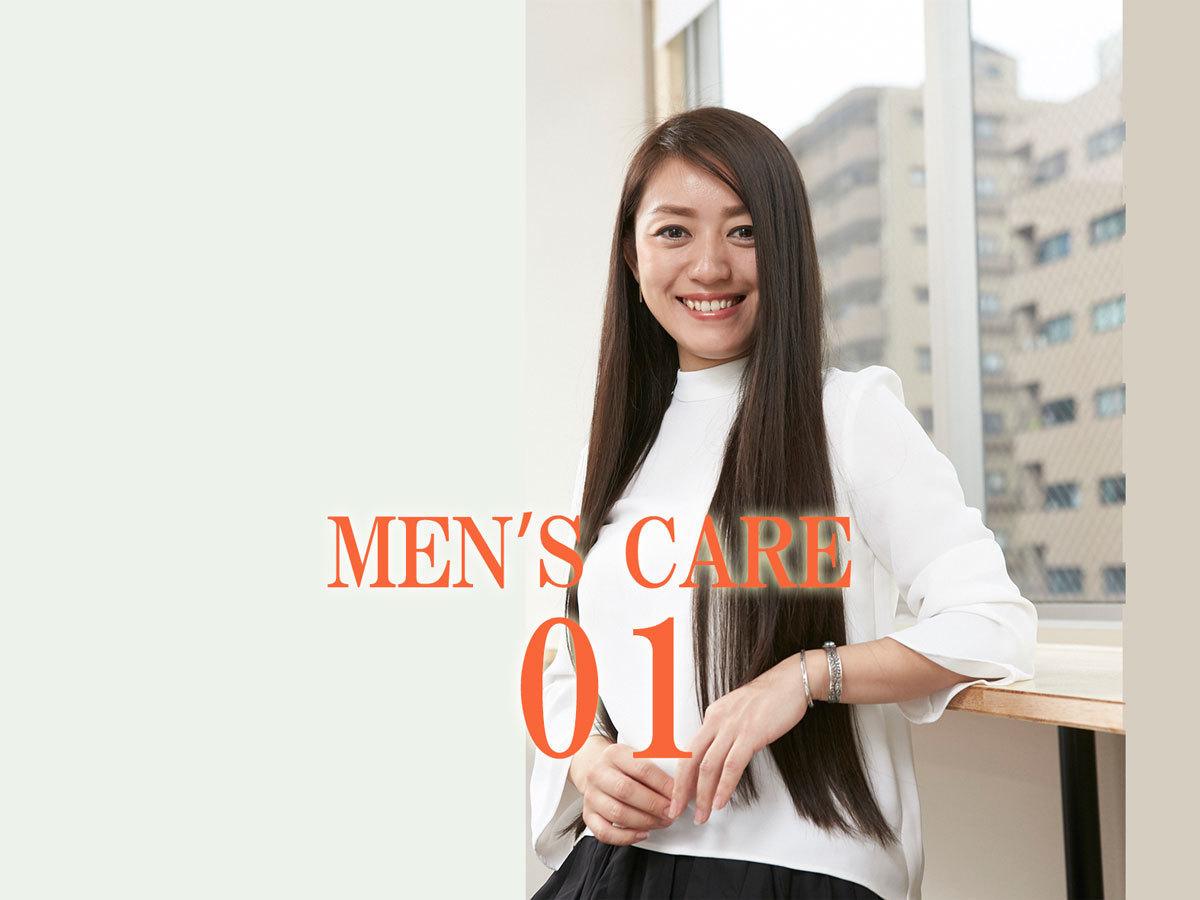mens-care-01