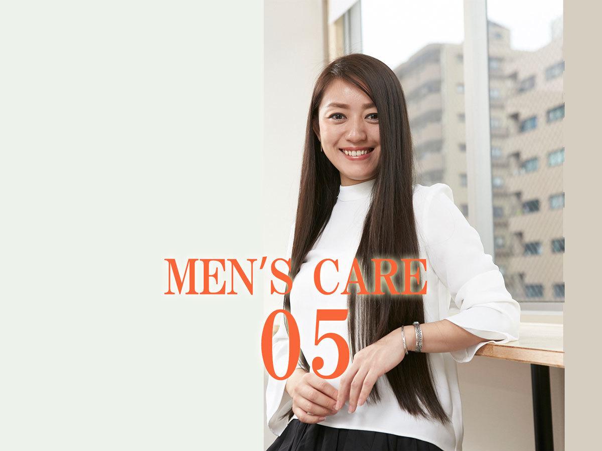 mens-care-05
