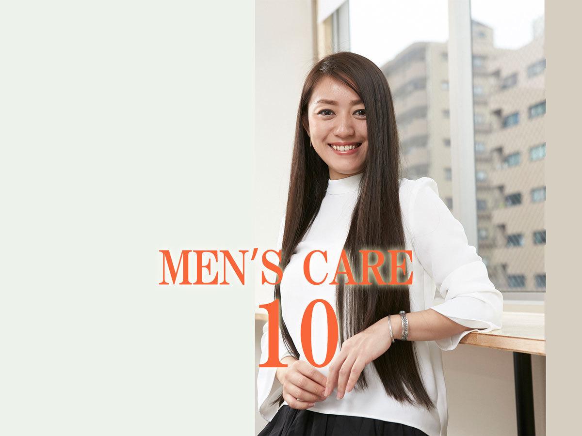 mens-care-10