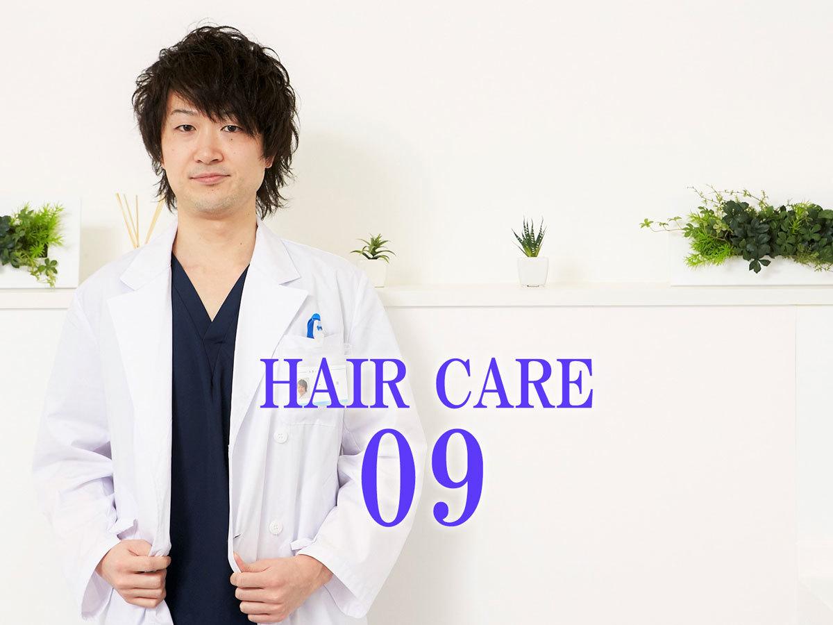 hair-care-09