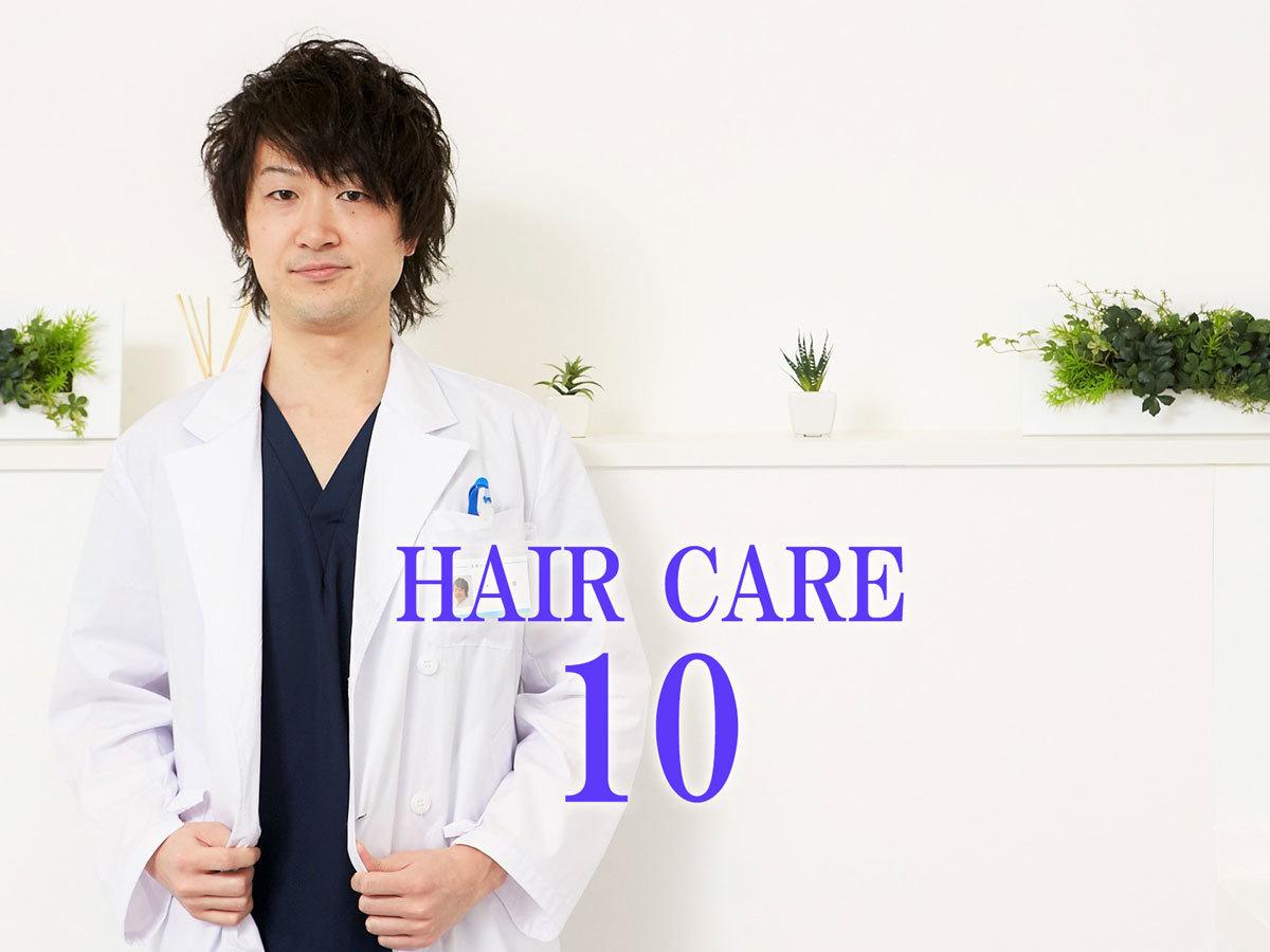 hair-care-10