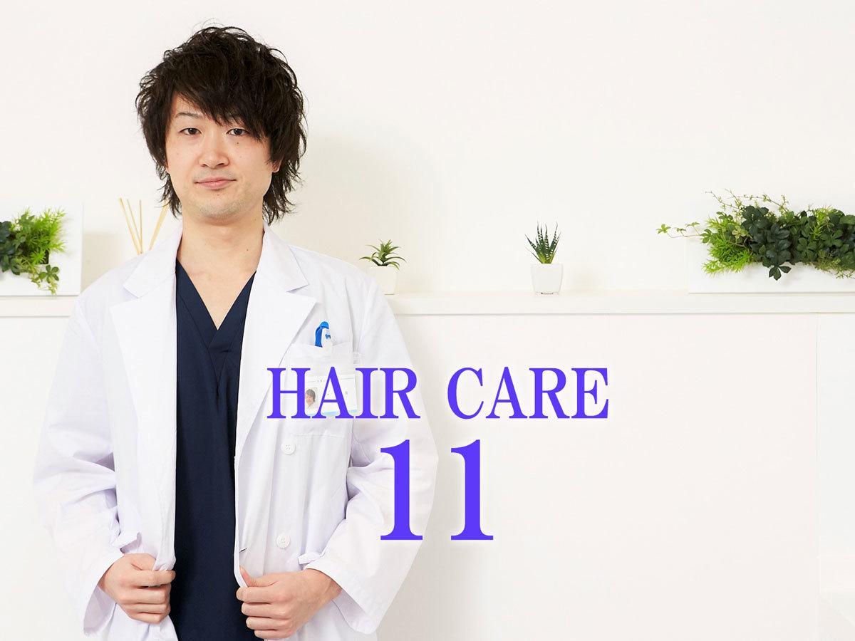 hair-care-11