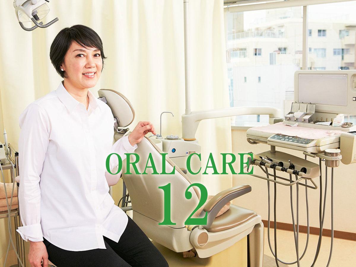 oral-care-12