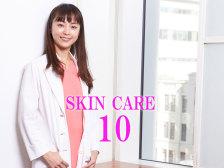 skin-care-10
