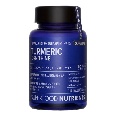 TURMERIC ORNITHINE ADVANCED No.106