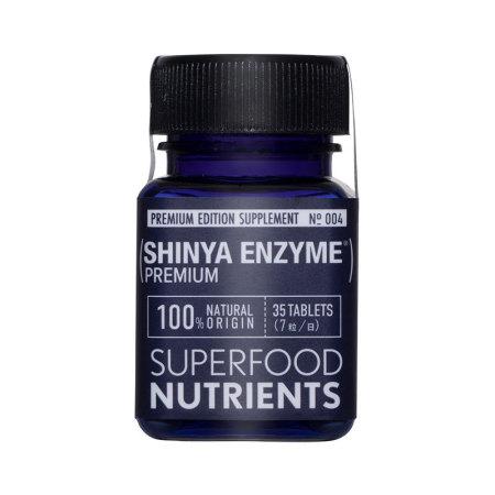 SHINYA ENZYME PREMIUM No.004 ミニボトル