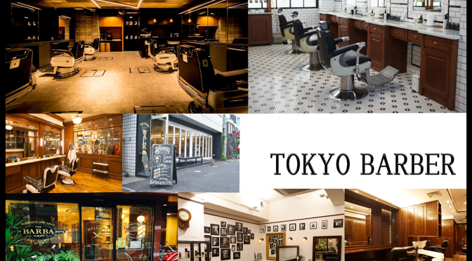 tokyobarber_top